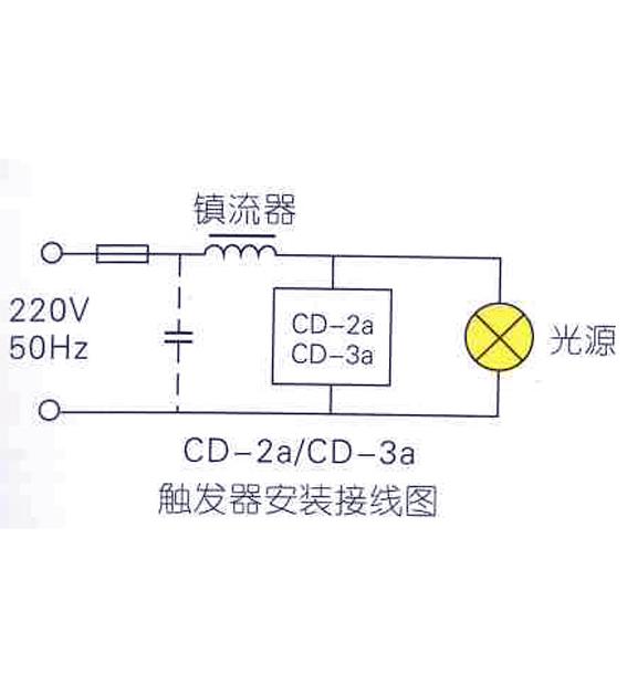 触发器安装接线图.jpg